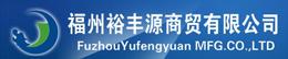 Fuzhou Yufeng Yuan Trading Co., Ltd.
