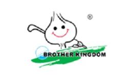 Jining Brother International Trading Co., Ltd.