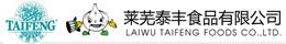 Laiwu Taifeng Foods Co., Ltd