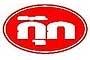 Thanakorn Vegetable Oil Products Co., Ltd.