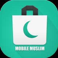 Mobile Muslim App - Muslim Friendly Mobile Marketplace