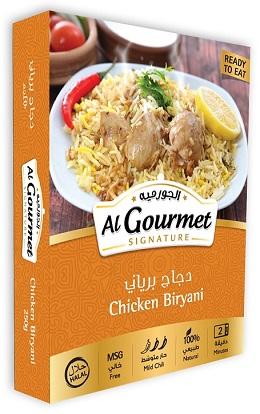 Chicken Biryani - Halal Ready to Eat