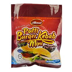 Mini Kebab Chicken Burger Patty (Black Pepper Flavour)