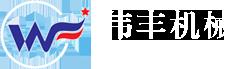Zhuji Guanghui Machinery Co.,Ltd.