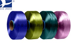 DOPE DYED POLYESTER YARN FDY