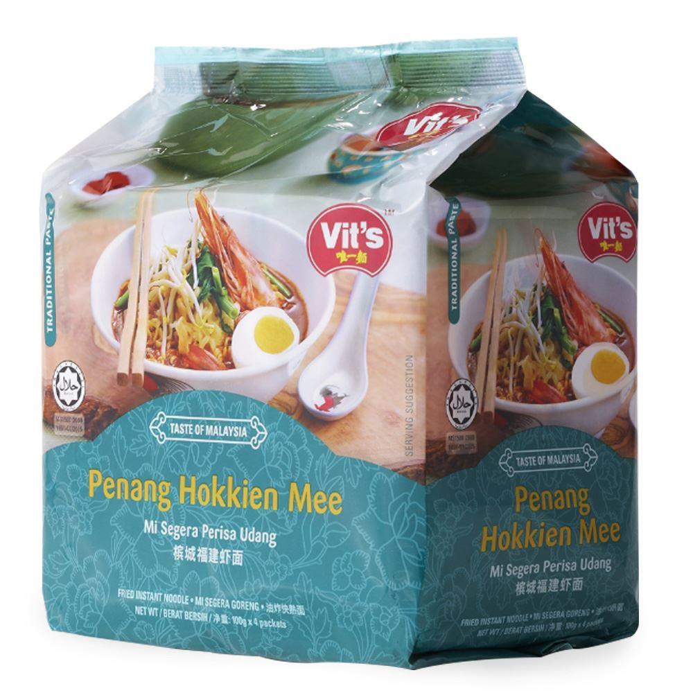 Vit's Premium Instant Noodles Penang Hokkien Mee