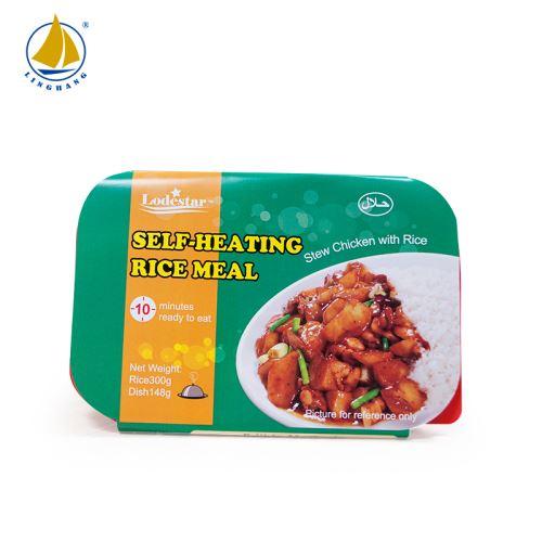 Self-heating Halal Rice Meal