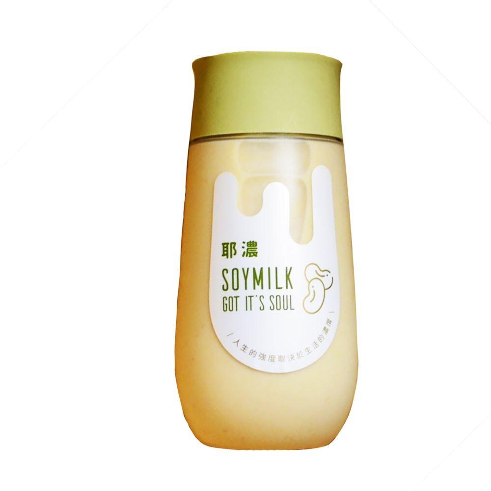 Whole Bean non-GMO Soy Milk (340ml)