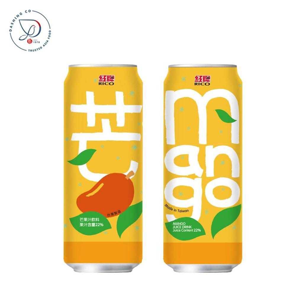 Canned Mango Juice Drink