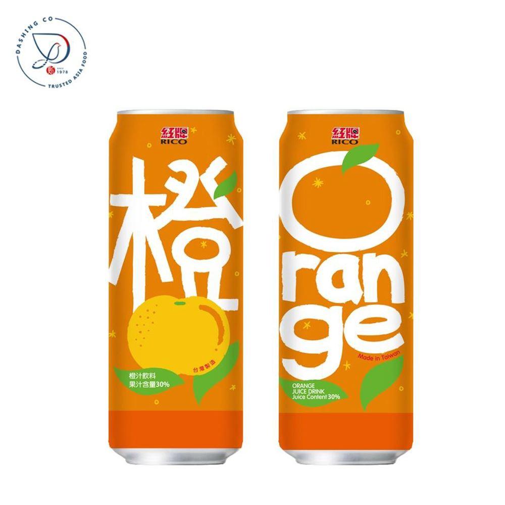 Canned Orange Juice Drink