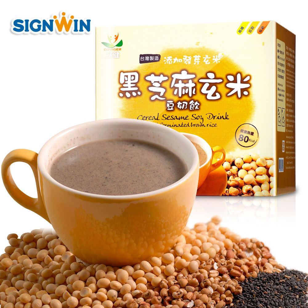 HALAL Taiwan Sesame Soy Milk Powder