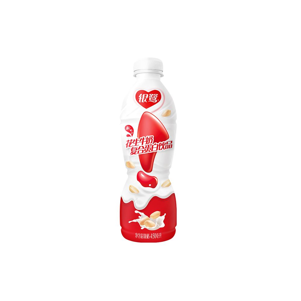 YINLU PET Peanut Milk 350ml*15 Looking for Distributor