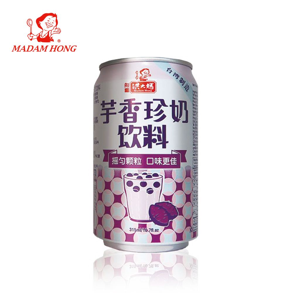 Taiwan 315ml tapioca pearls bubble taro milk drink