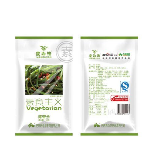 Yonghe Chinese Low Fat Healthy Spicy Shredded Kelp Wholesale Vegetarian Food