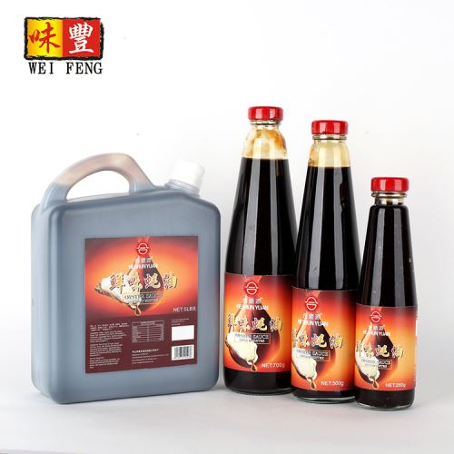 Organic oyster sauce