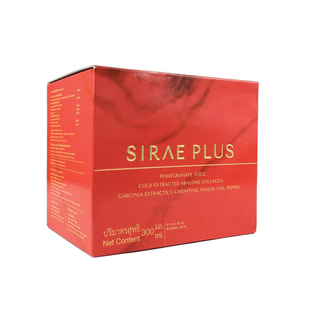 Sirae Plus Collagen Drink