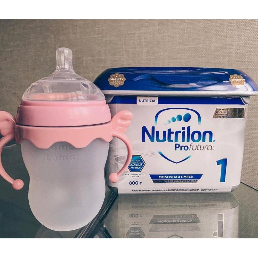 Nutrilon Baby Milk Powder