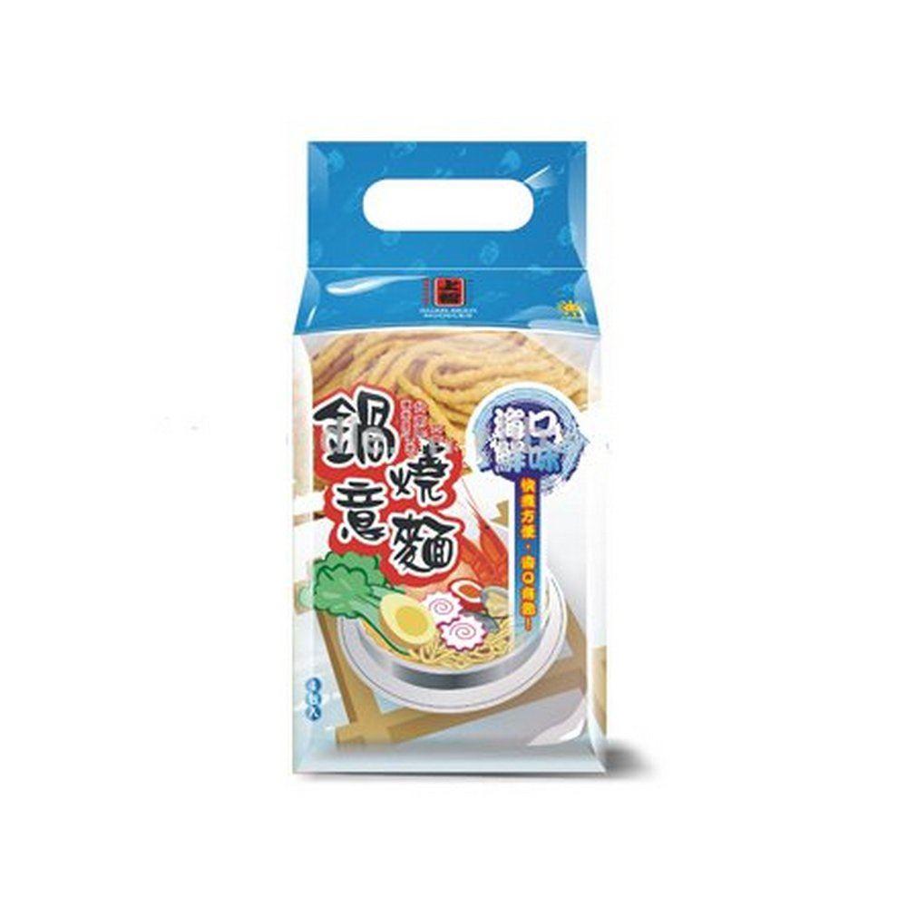 Delicious instant noodles
