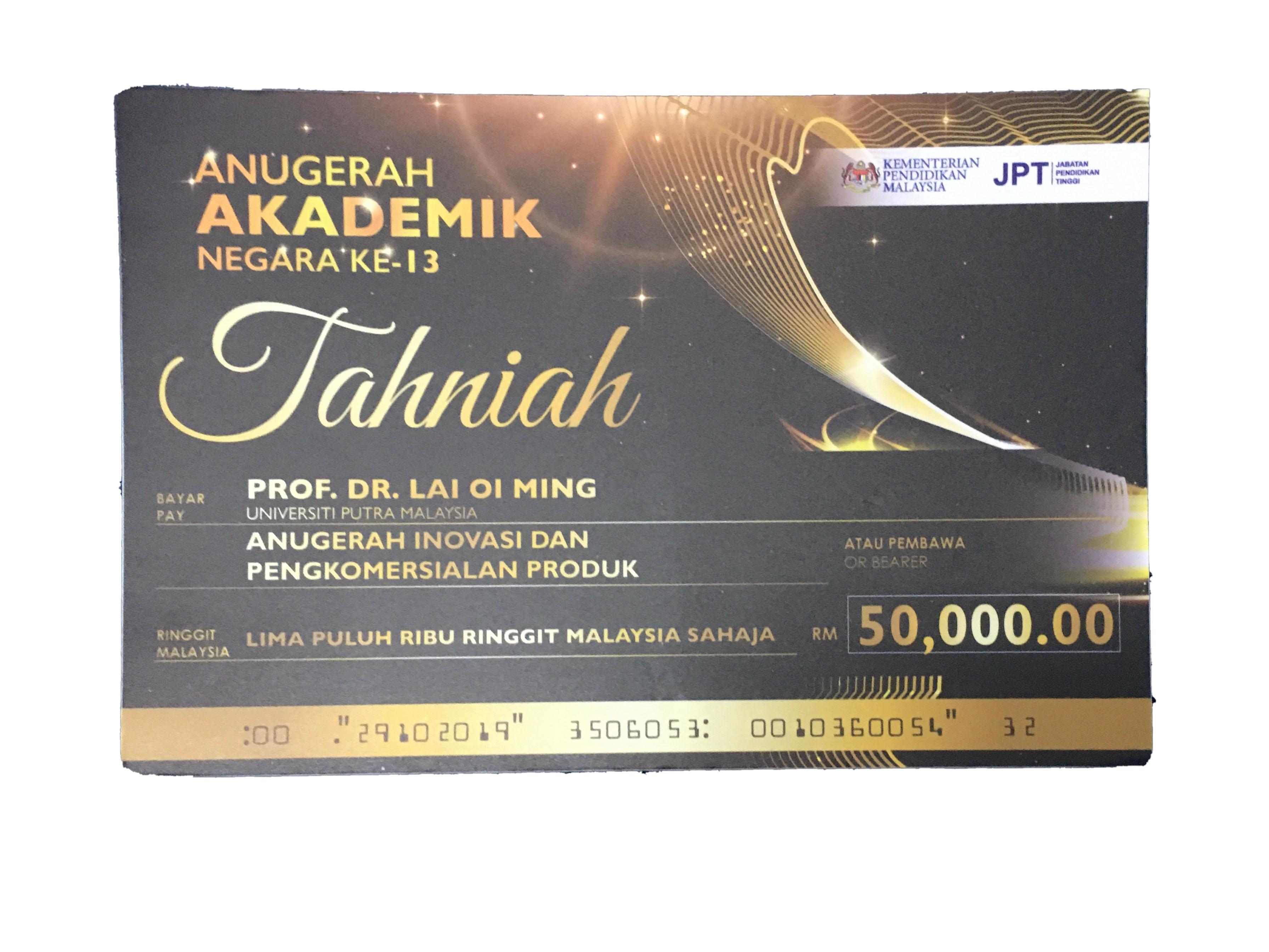 13th National Academic Award