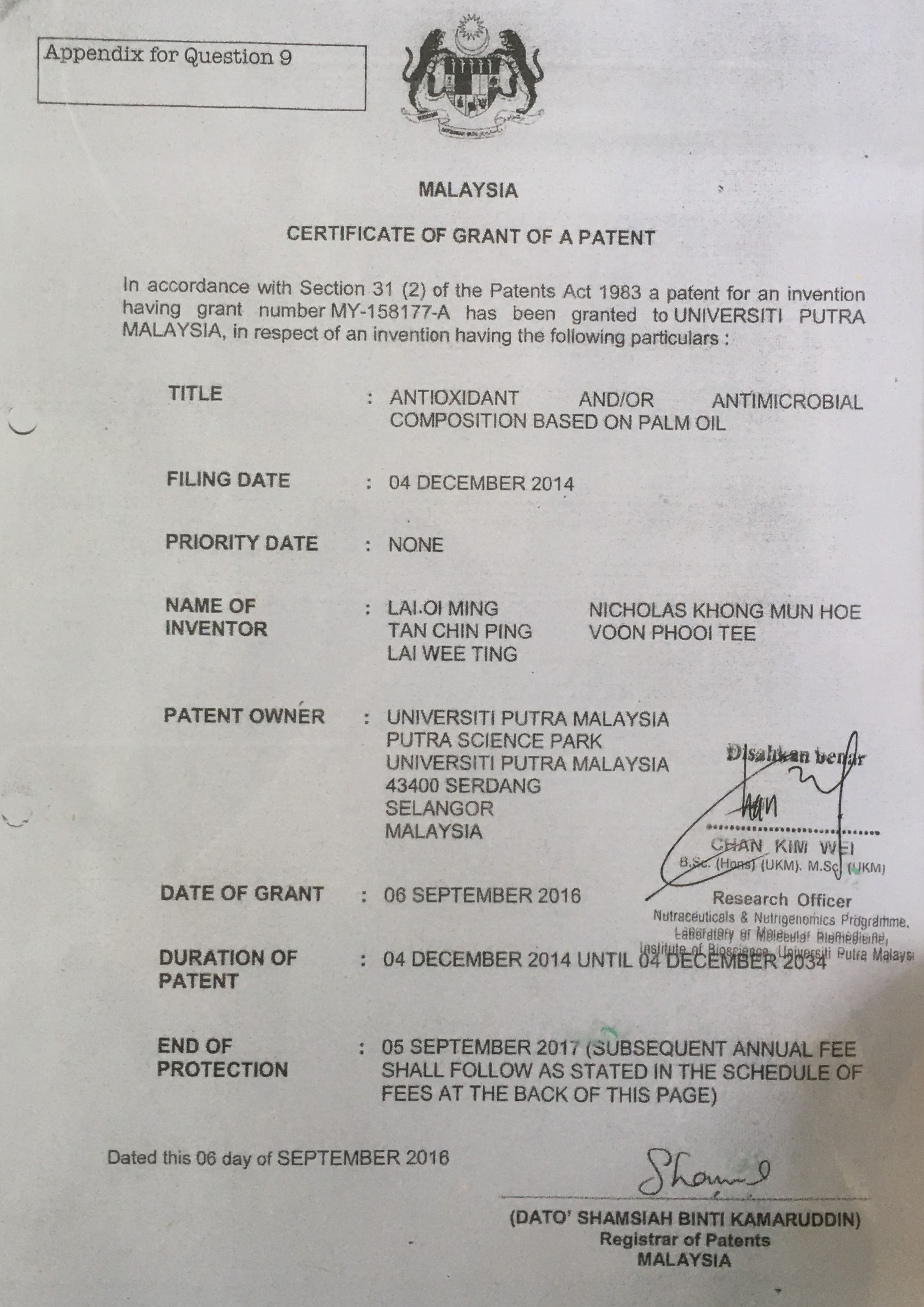 Certificate of Grant of a Patent