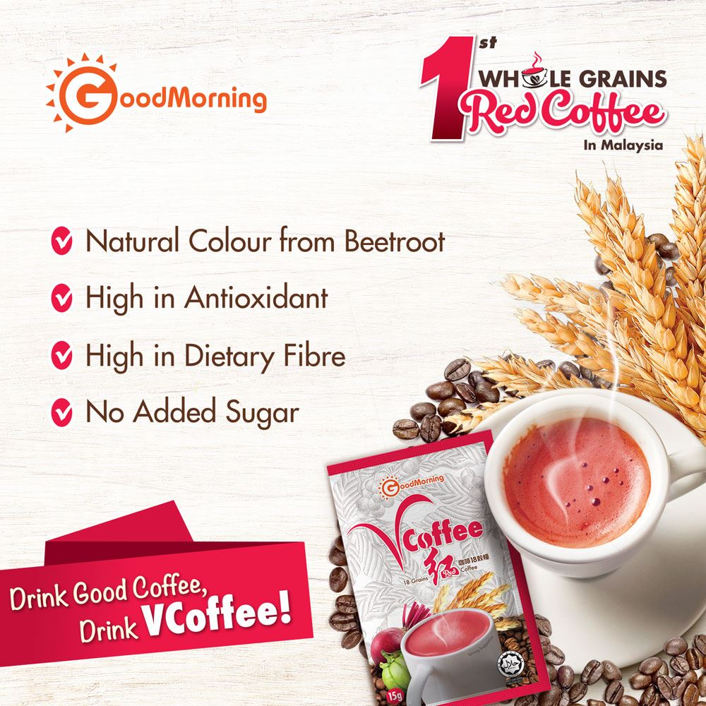 GoodMorning VCoffee 18 Grains Red Coffee