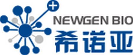 >Newgen Biotech(Ningbo) Co., Ltd.