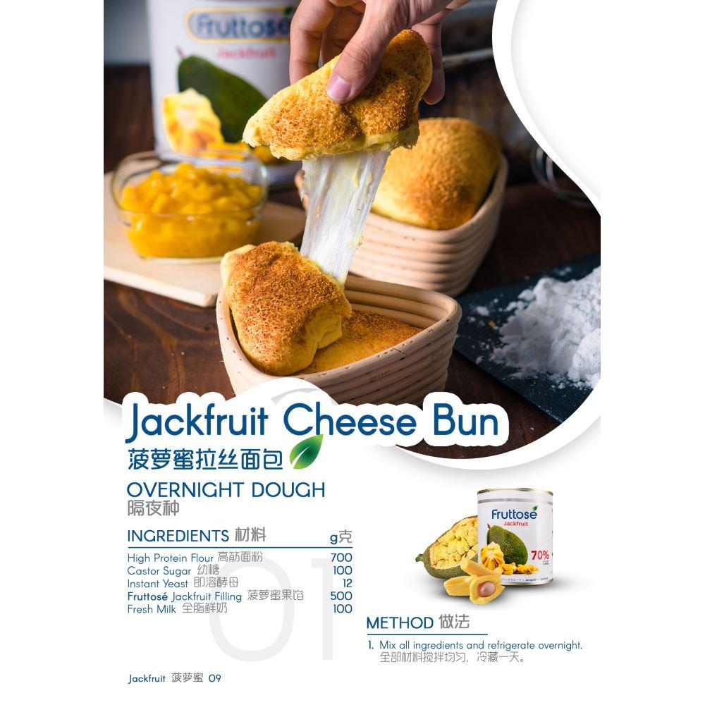 Jackfruit Filling (Fruttose)