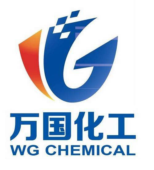 >Hainan Zhongxin Wanguo Chemical Co., Ltd.