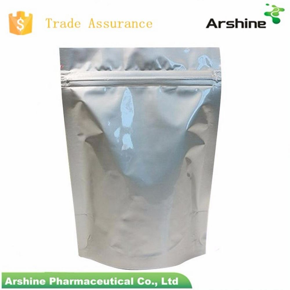 CAS 20150-34-9 Ferrous Glycine Sulfate/Ferrous Bisglycinate