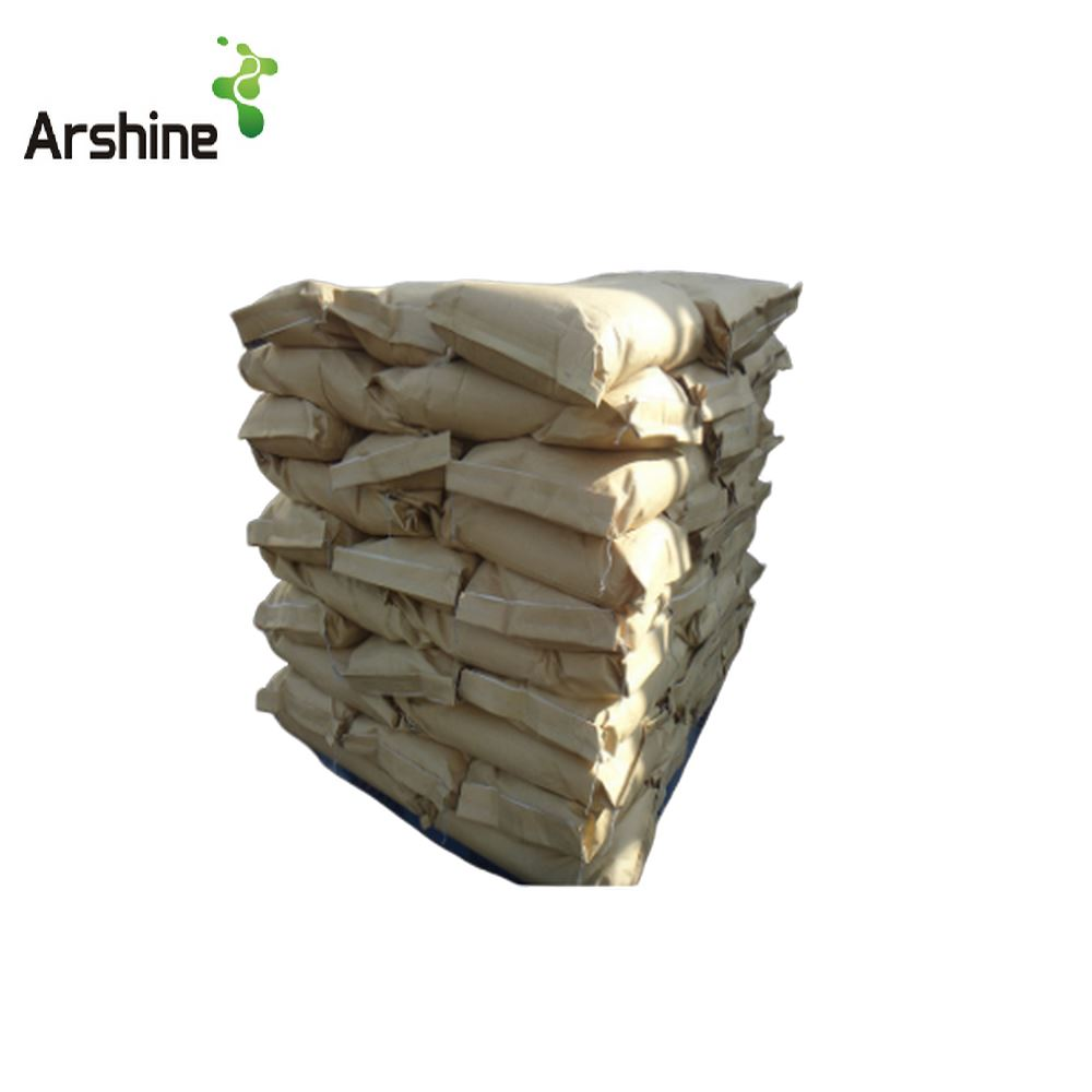 Sodium Citrate Tribasic Dihydrate For Food Additive