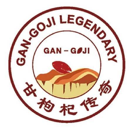 Zhangye Qi Lian Ming Zhu Ecological Agriculture Co., Ltd.