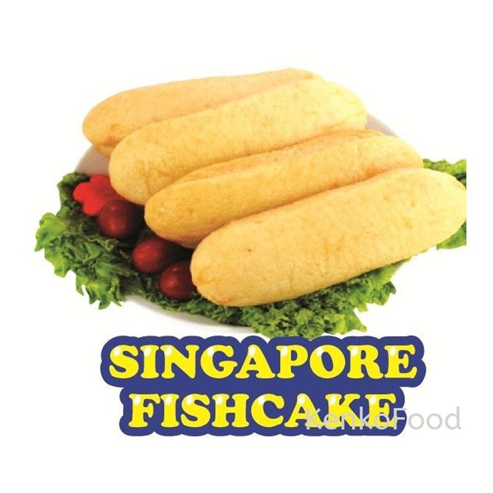 Singapore Fishcake 500g