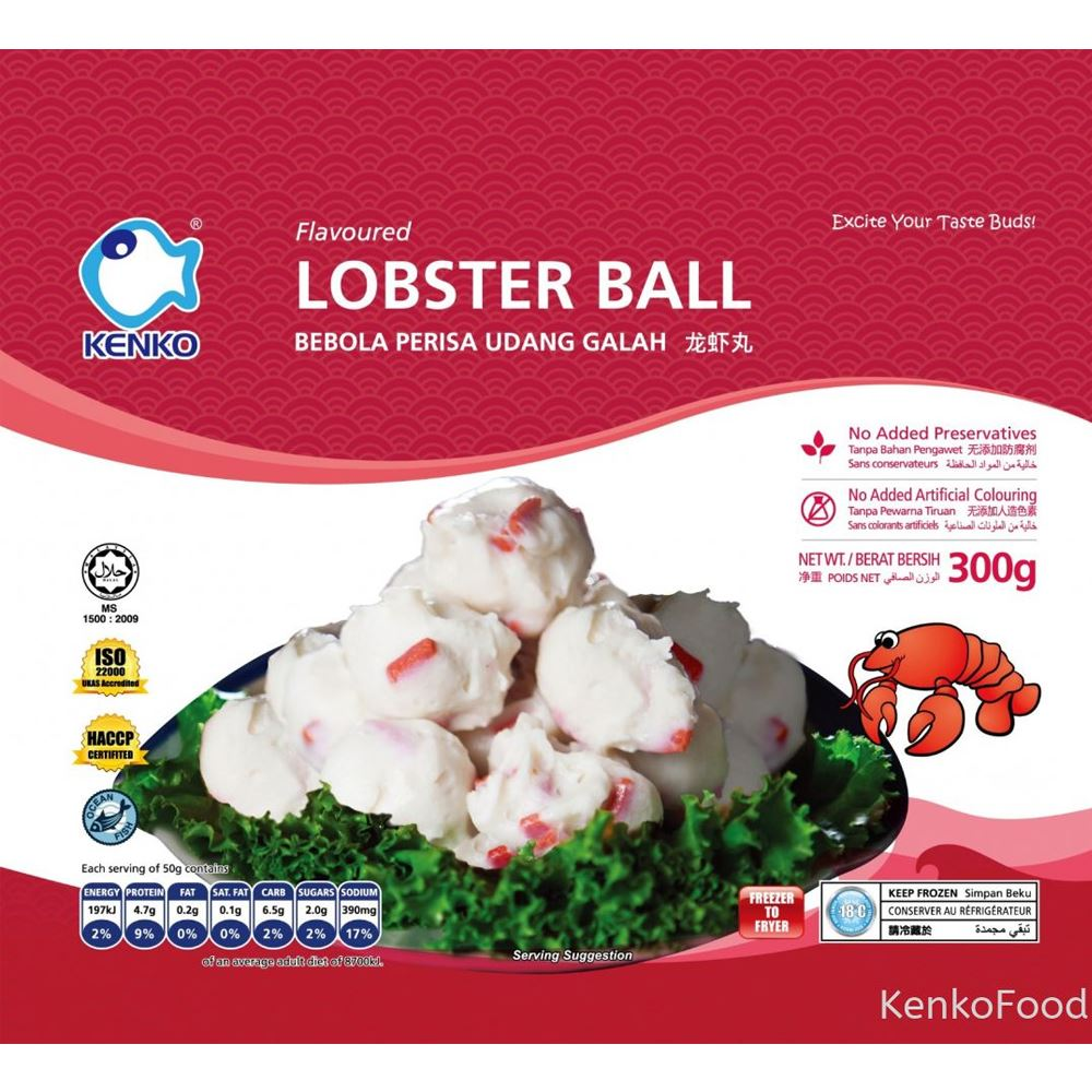 Lobster Flavoured Ball 300g