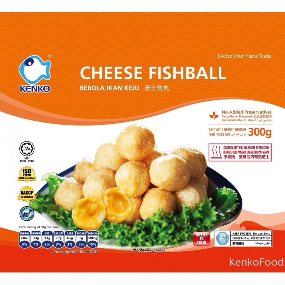 Cheese Fishball 300g
