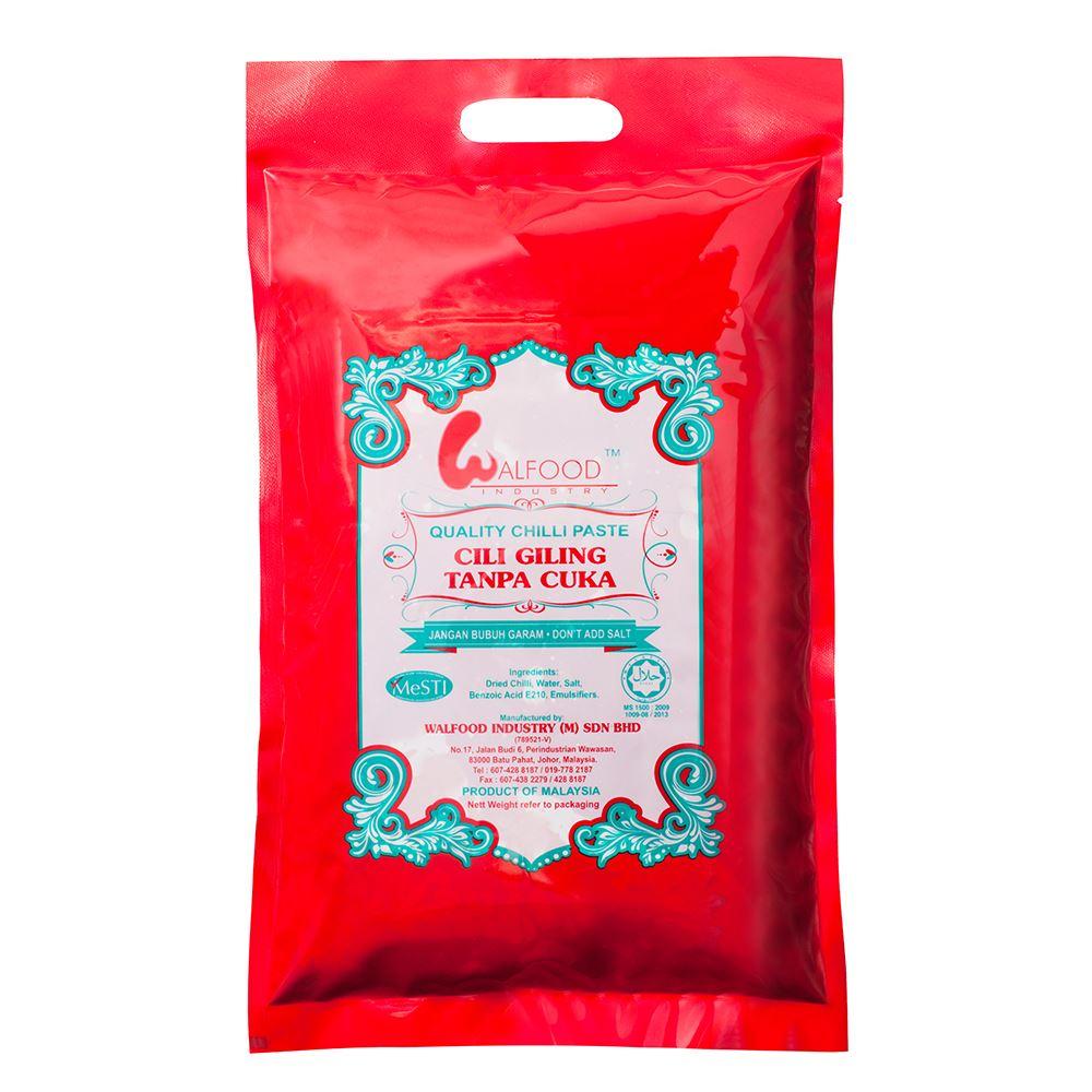 Cili Giling Tanpa Cuka (Chili Paste without Vinegar)