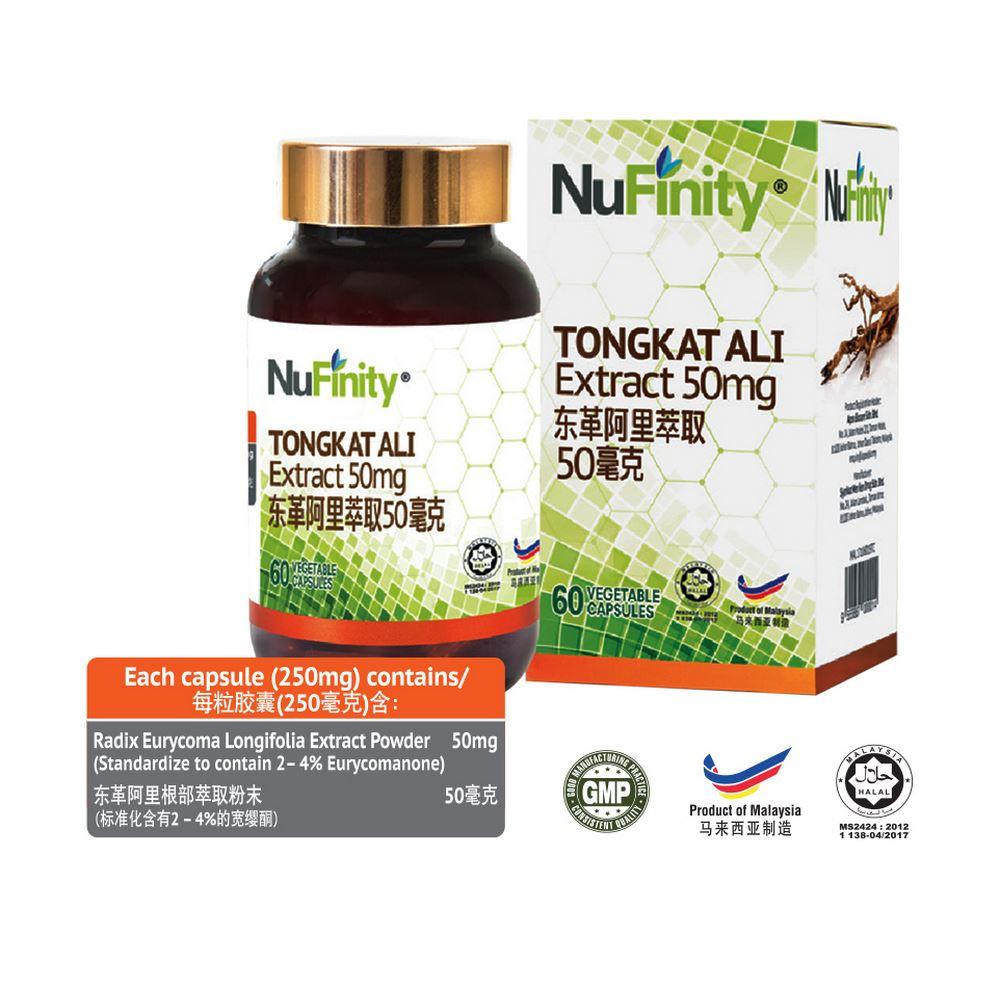 NuFinity® Tongkat Ali