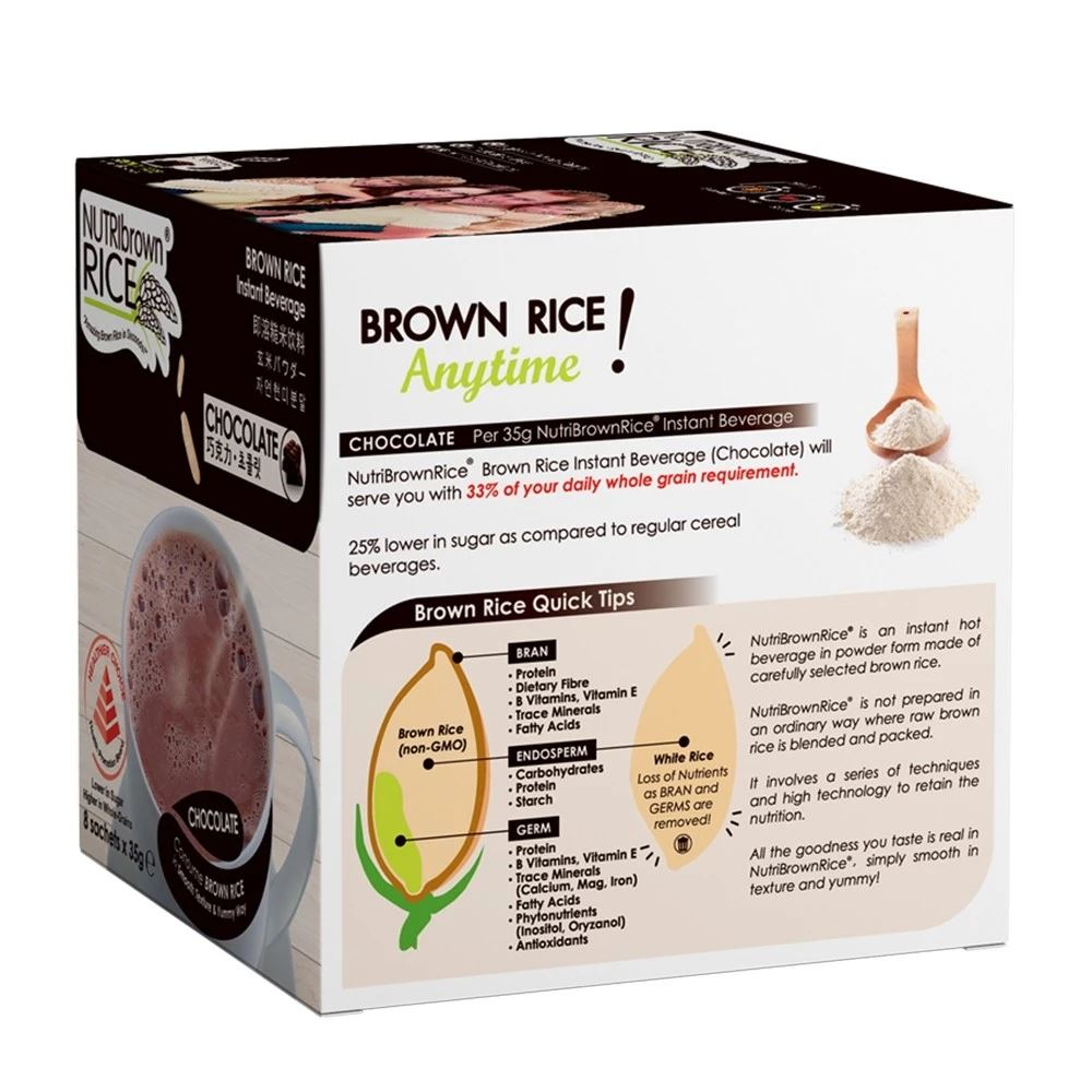 100% Pure NutriBrownRice Chocolate Flavor Brown Rice Instant Drink