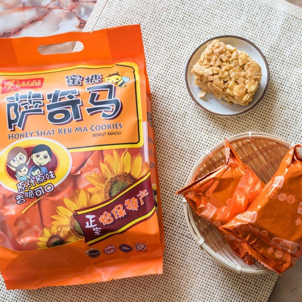 Shat Kek Ma Cookies (Honey)