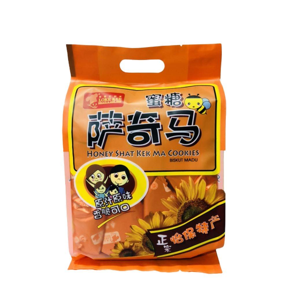 Honey Shat Kek Ma Cookies