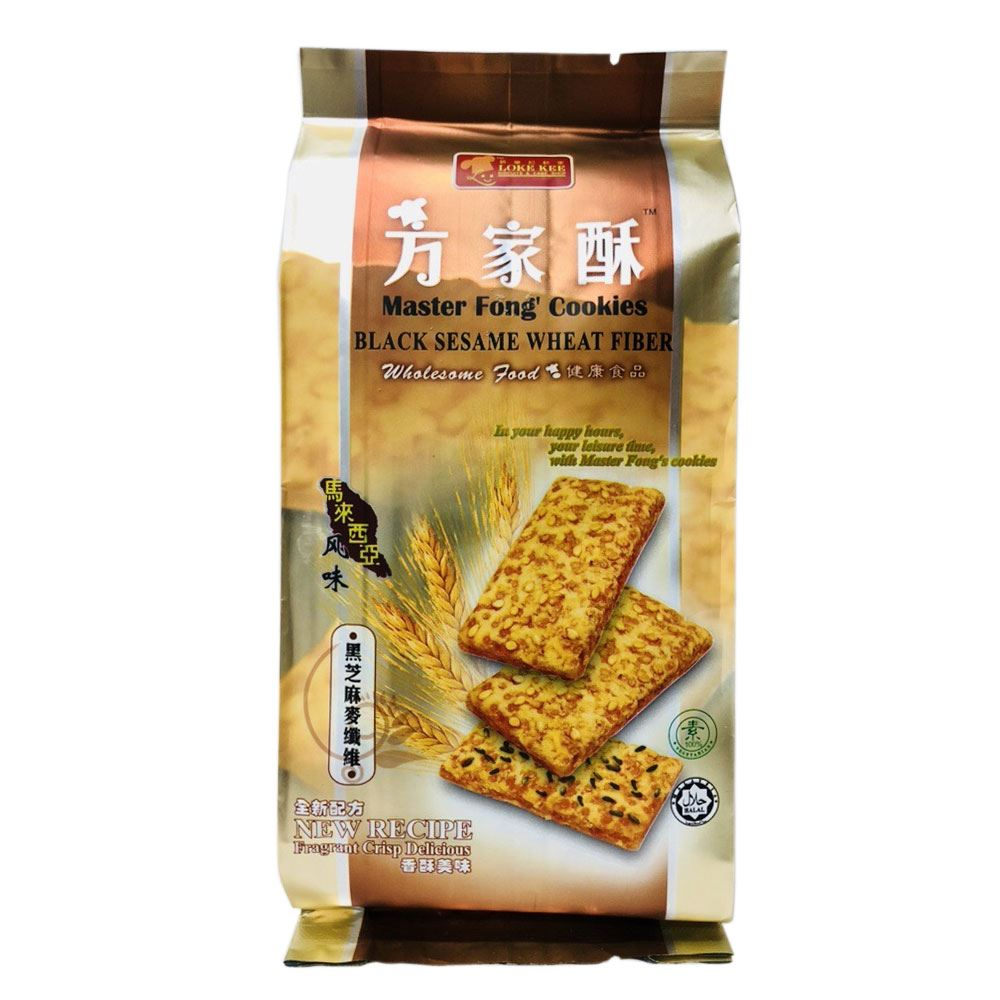 Wheat Fiber Cookies (Black Sesame)
