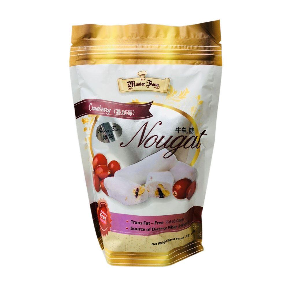 Nougat (Cranberry)