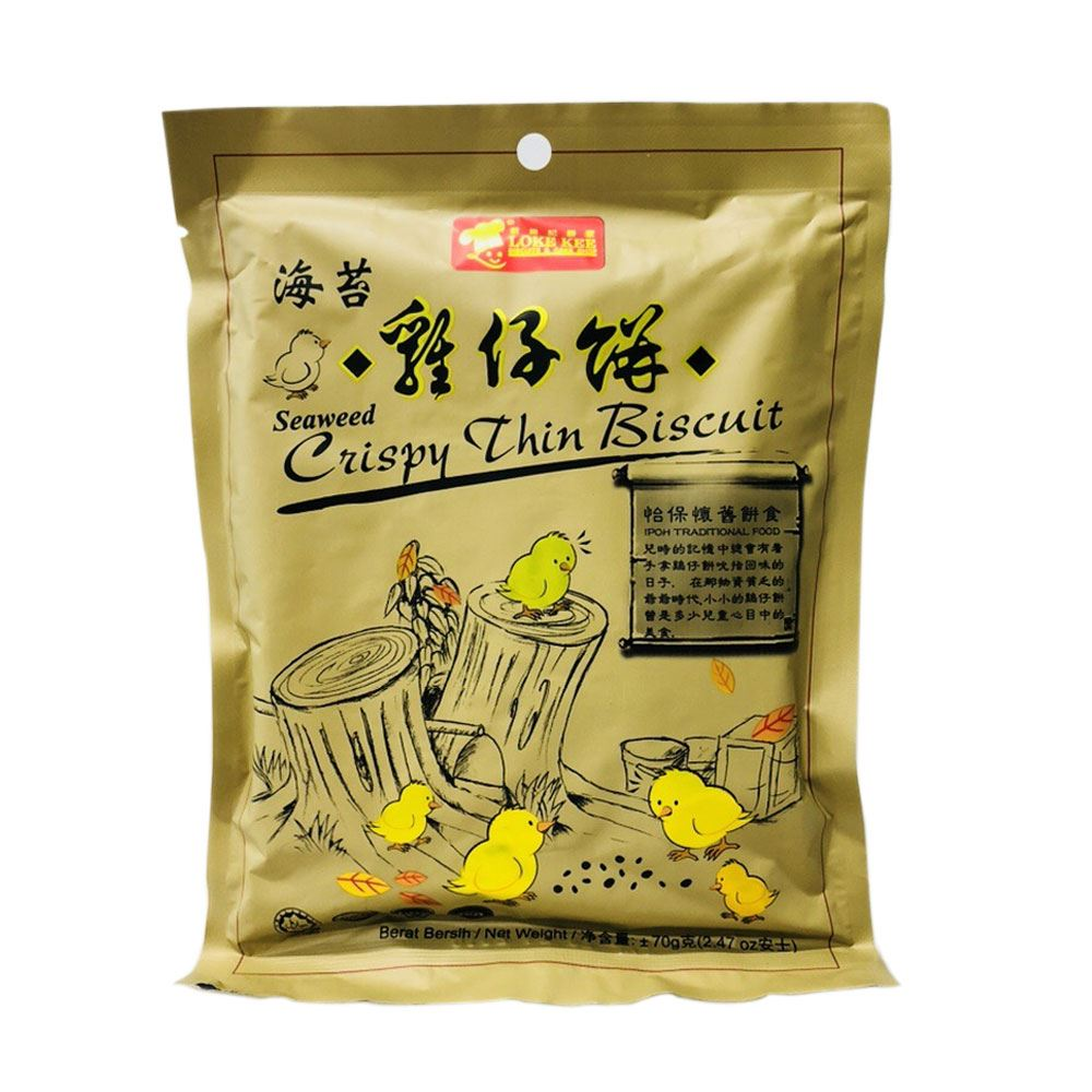 Crispy Thin Biscuits (Seaweed)