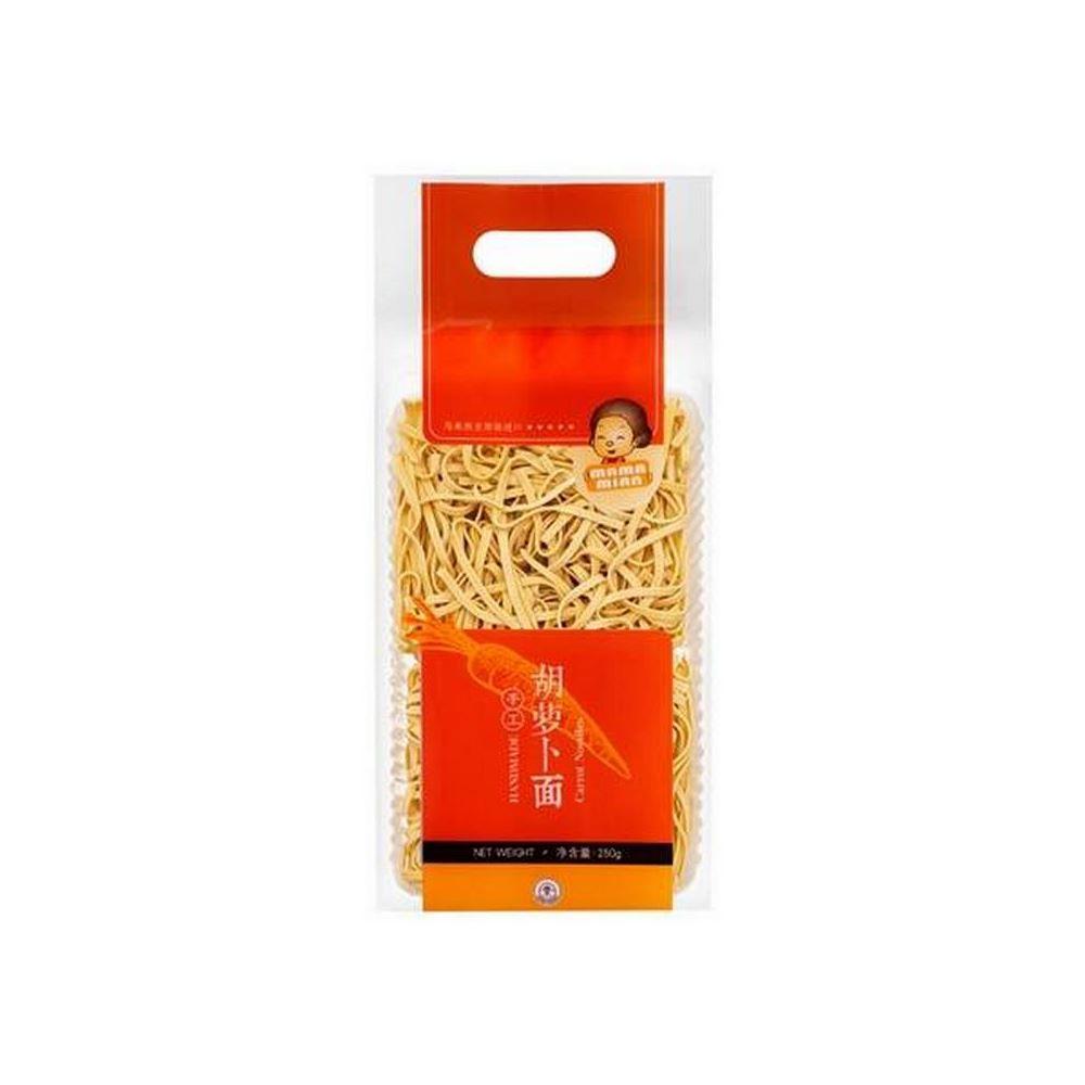 Ramen Series (Carrot Flavour)