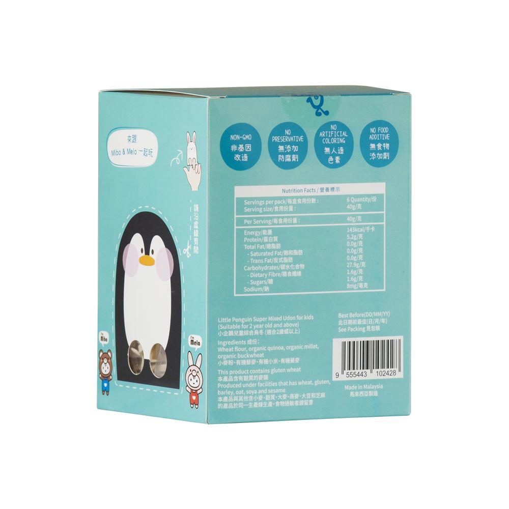 BabyJ Little Penguin Super Mixed Udon for kids
