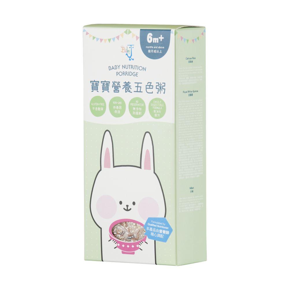 BabyJ Baby Nutrition Porridge (From 6m+)