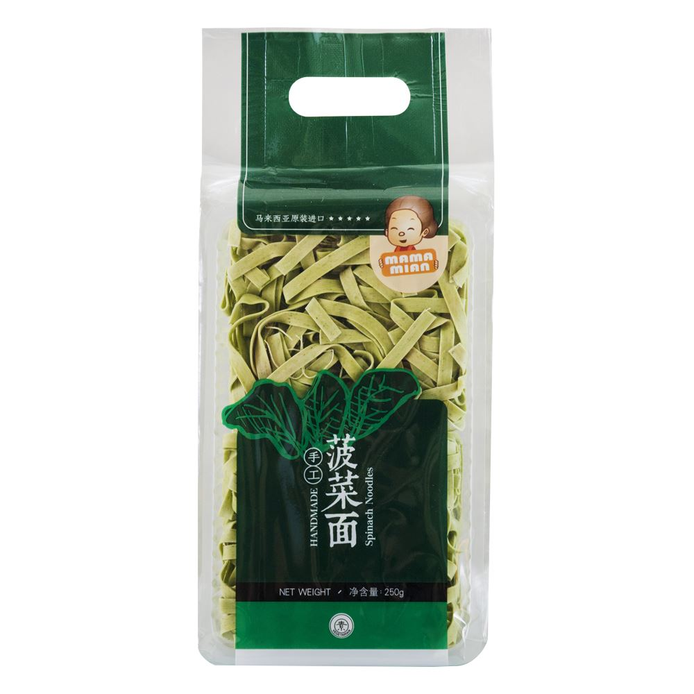 Mama Mian Spinach Noodles