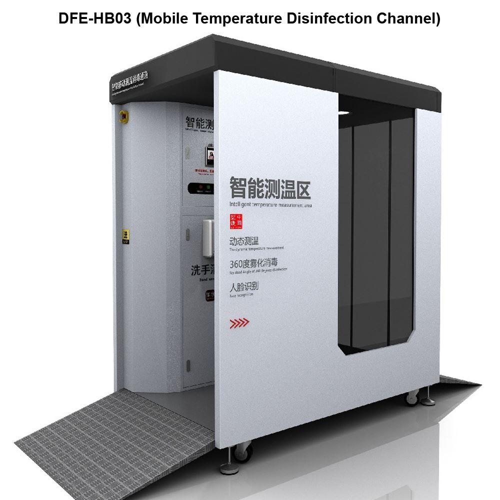 Intelligent Mobile Temperature Disinfection Channel