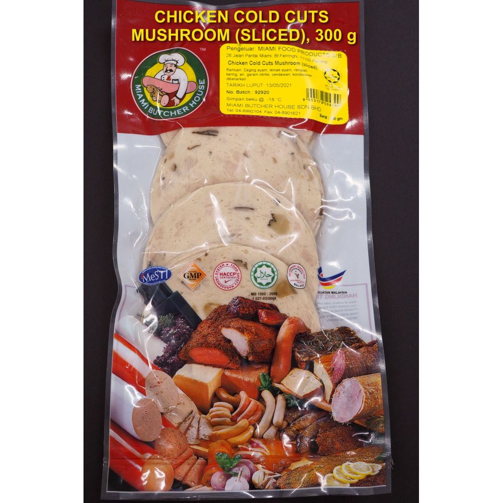 Chicken Cold Cuts Mushroom