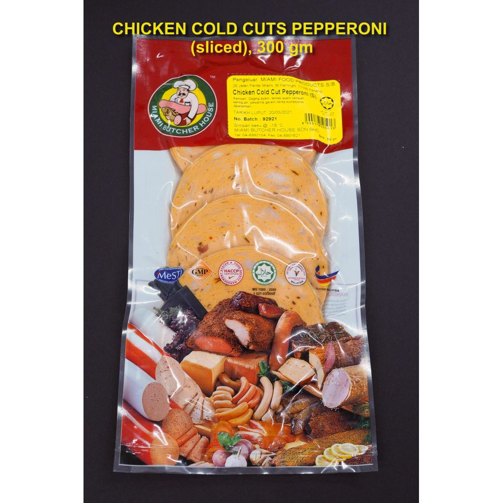 Chicken Cold Cuts Pepperoni