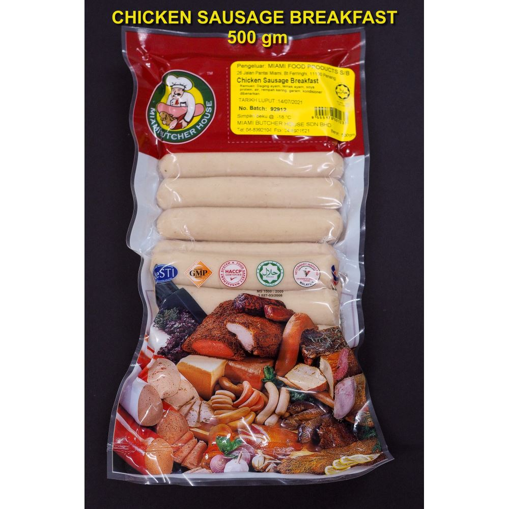 Chicken Sausage Breakfast